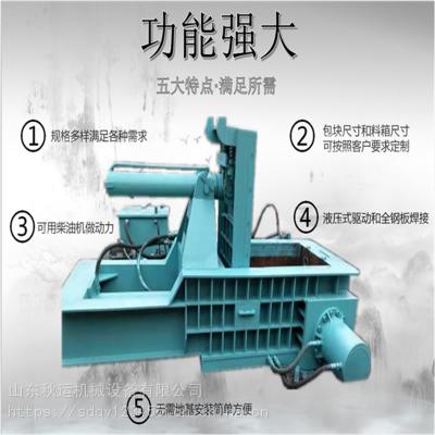 大型废金属铁桶卧式压块机 方形废金属压块机设备 全自动液压压块机视频