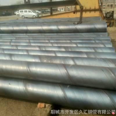 镀锌螺纹钢管1220×12可以做烟囱吗