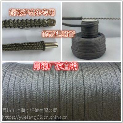 不锈钢纤维耐高温金属线,钢化条缠绕线,耐高温金属套管,不锈钢纤维金属带