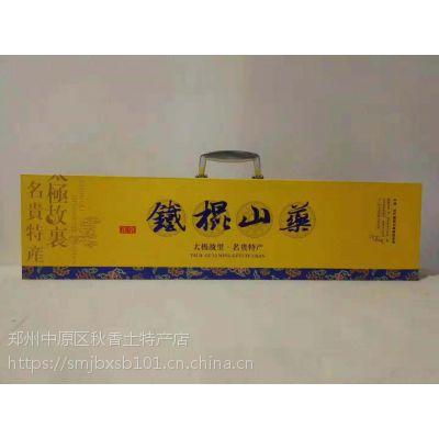 河南温县铁棍山药普通礼盒8斤装低价促销