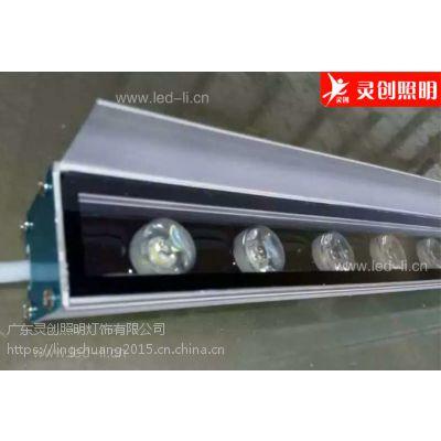 24WLED洗墙灯 外控LED洗墙灯