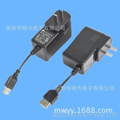 5V电源适配器  安规认证电源 开关电源适配器 电源适配器