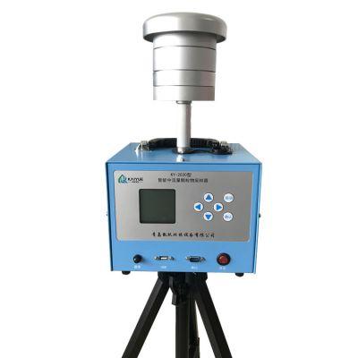 凯跃KY-2030型空气TSP-PM2.5粉尘采样仪