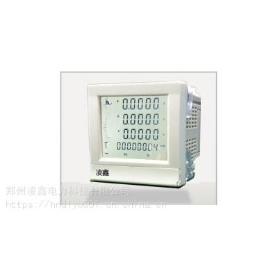 供应DM6600,DM6700多功能电力仪表