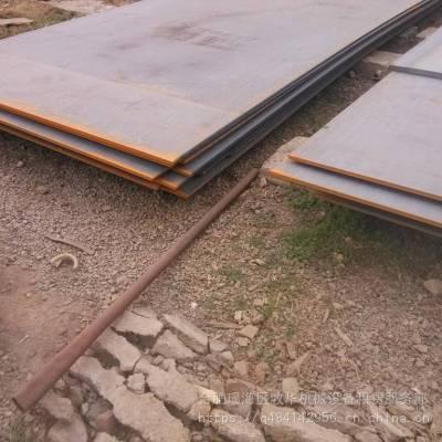 芜湖钢板出租 工地铺路专用钢板丨合肥牧华(商家推荐)
