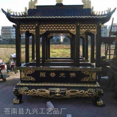 寺庙长方形铜香炉 铸铜大号香炉 寺院圆形六龙柱铜香炉