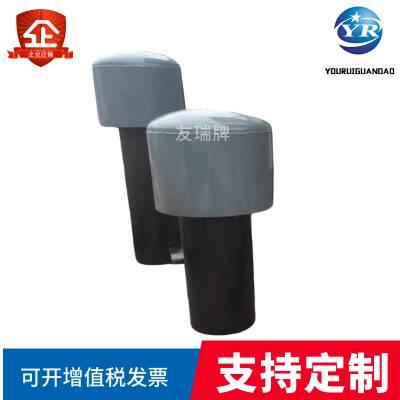Z-400罩型通气管 污水池通气用通气管 友瑞牌碳钢通气管