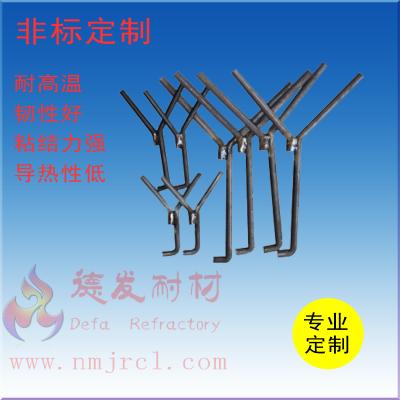 郑州德发 厂家供应 专业定制 锚固件 耐高温 韧性好 价格优惠