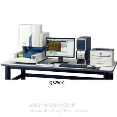 三丰 CNC影像测量机 QS 359系列