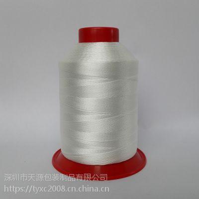 天源线厂 防绒线 羽绒服防钻绒线批发供应