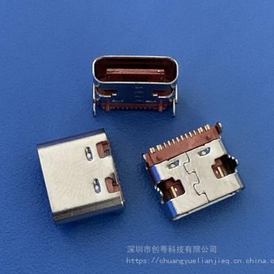 橙色 TYPE C16P贴板母座 USB 3.1 16P板上四脚插板DIP+SMT快充插座 彩色胶芯