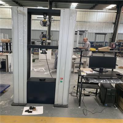 供应材料试验机、万能材料试验机、材料万能试验机