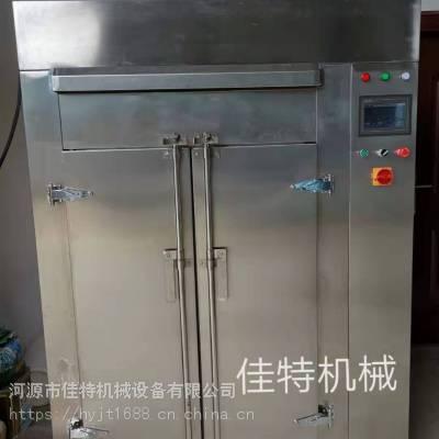 河源工业烘箱 工业烤箱 触摸屏工业烤箱 高温烤箱 佳特厂家非标订制