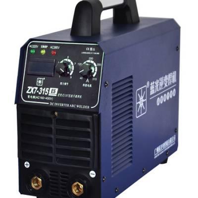 河北小型电焊机报价-蓝光焊机好口碑-多功能小型电焊机报价