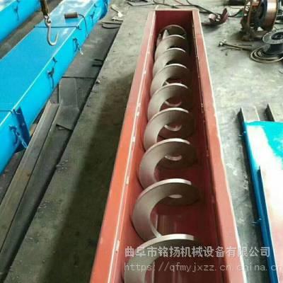 垂直螺旋提升机设计 粉料颗粒用管式提升机厂家