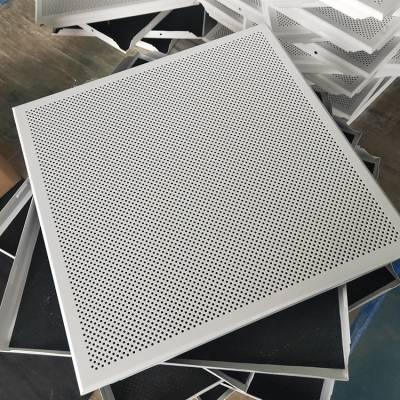深圳卫生间吊顶象牙白防火30*30全穿孔铝扣板