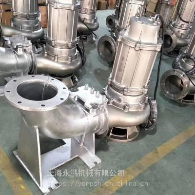 供应WQP型不锈钢潜水排污泵、污水提升泵、反冲洗水泵