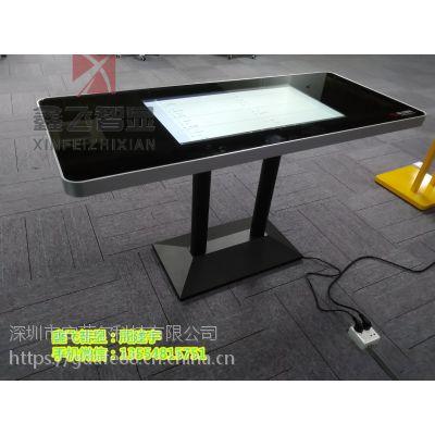 简约现代XF-CZ现代科技会议桌主题酒店餐桌智能触摸互动无人点餐自助餐桌