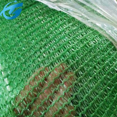 绿化环保覆盖网/工地铺盖塑料网