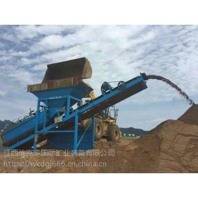 广东河源大型砂石分离螺旋洗沙筛沙一体机 滚筒式筛沙机 维克多定做螺旋洗沙机