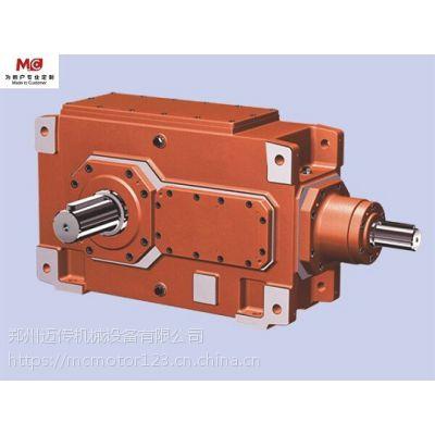 HB系列大功率齿轮箱硬齿面工业齿轮箱专业厂家