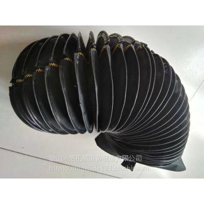 拉链圆形护罩钢圈支撑式缝制式圆形丝杠防护罩