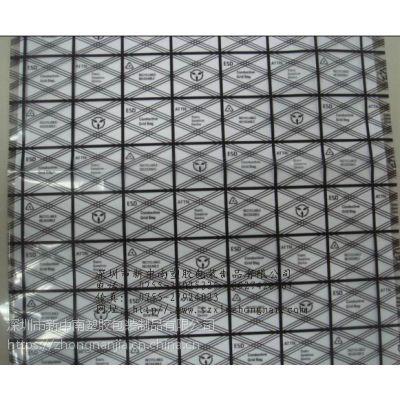 深圳市新中南供应LDPE网格袋 骨袋