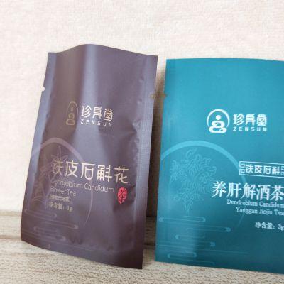 花茶袋定制,中药品包装袋厂家,定制8丝10丝花茶凉茶包装袋