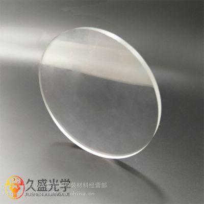 聚碳酸酯板pc圆片加工 黑色 透明 白色 茶色 PC板加工定制