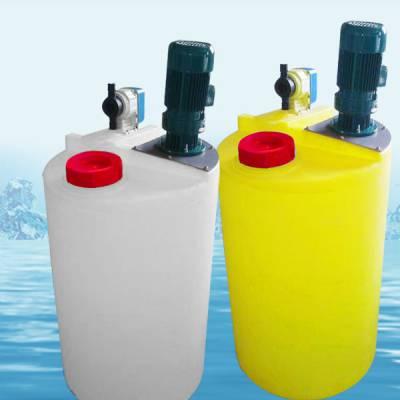 济南厂家直销PE200L 软化水处理盐箱 储水罐 加药罐 搅拌机 计量泵