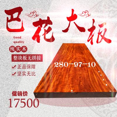 上海巴花原木茶桌简约现代会议桌哪家比较好巴花实木大板厂家直销