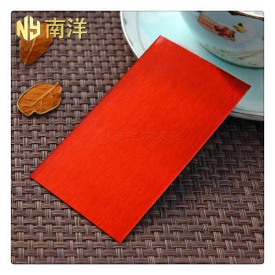 304不锈钢彩色板 发纹中国红色彩色板批发