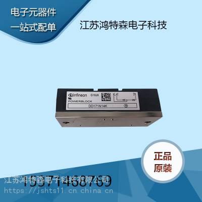 全新功率模块IGBT模块T589N16TOF