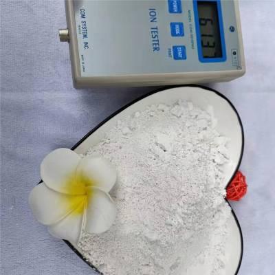 供应负离子粉 水溶负离子粉 负离子粉价格