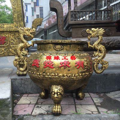 庙宇寺院圆形铸铁香炉 苍南香炉铸造厂