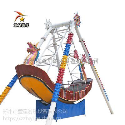 游乐园户外游乐设备海盗船赚钱利器