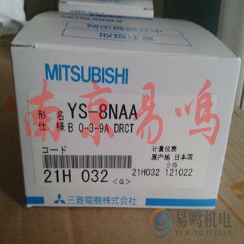 供应日本三菱电流表/交流电流计YS-8NAA-B