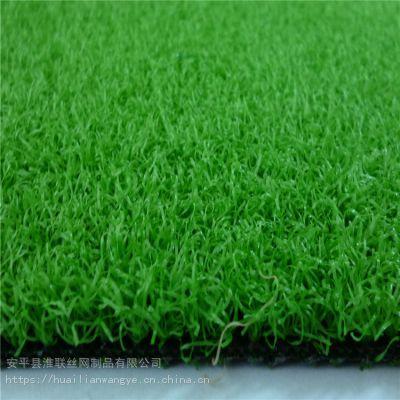 三公分人工草皮 3cm人工草坪 市政绿化草皮价格