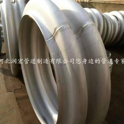 厂家直销GB/T16749国标膨胀节 单/双波厚壁膨胀节规格齐全