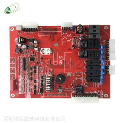 翌腾普 SMT 全自动上下板机中央控制系统模块 控制板 控制器 ETP2086