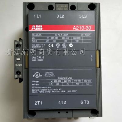 ***ABB接触器AF210-30-11,100-250V AC/DC ABB交直流接触器