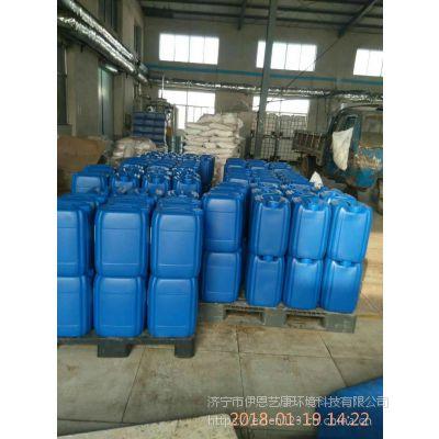 伊恩艺康 反渗透硫酸钙清洗剂ExlenMBC5203