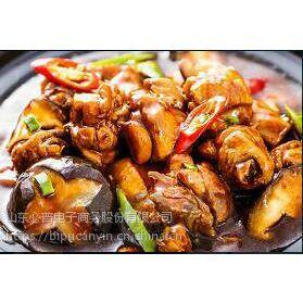 河北黄焖鸡米饭加盟50强/河北黄焖鸡米饭费用多少钱/食必思黄焖鸡米饭加盟