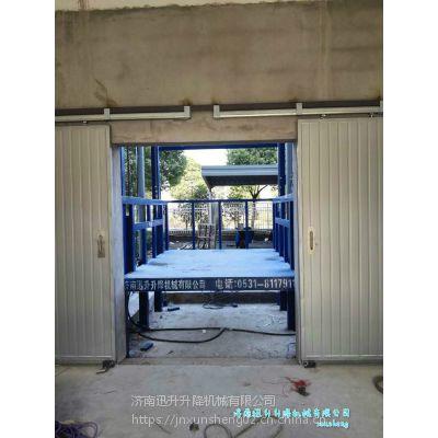 长沙/株洲升降货梯(含导轨货梯+剪叉式货梯)——生产厂家新闻价格