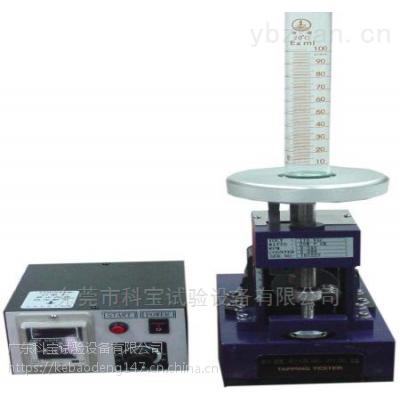 越南专业供应优质高精度振实密度仪振实密度仪/金属粉末振实密度仪/粉体振实密度仪