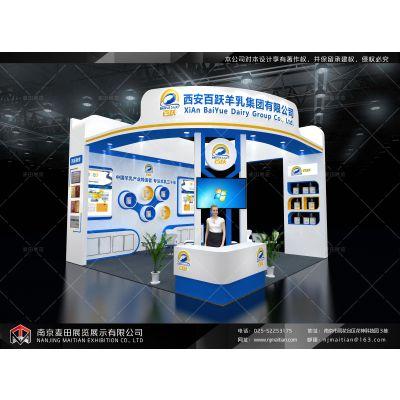 第三届中国无人零售大会暨2019上海国际无人值守零售展览会