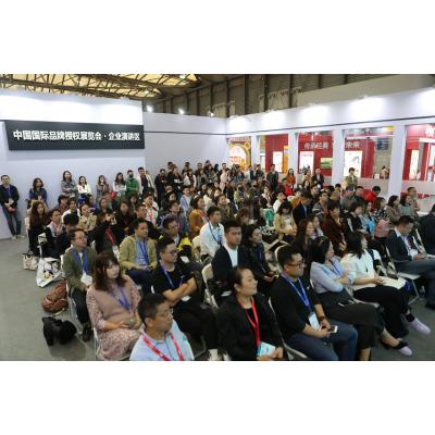 2019年上海授权展
