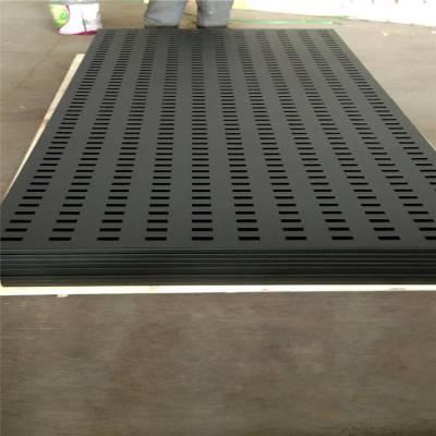 腾欧 金属挂板价格查询 瓷砖展架制作 莱芜 塑料冲孔网板