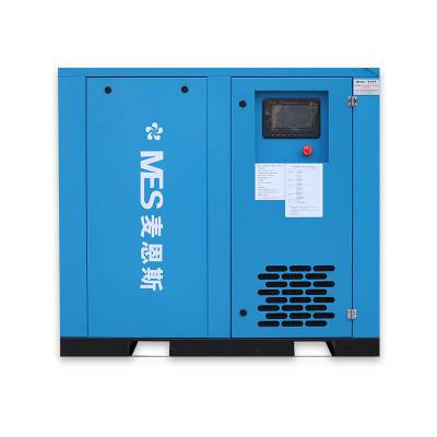 7.5kw螺杆压缩机 变频空气压缩机 苏州空压机