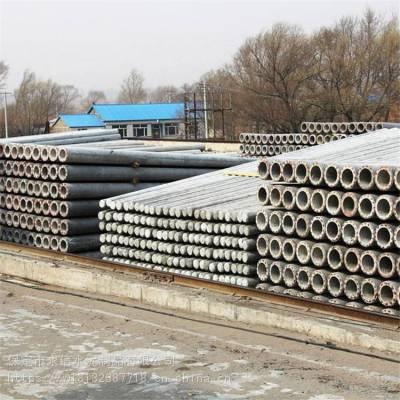 山西阳泉 7米水泥杆厂家 8米电杆价格 10米水泥电线杆 12米预应力电杆